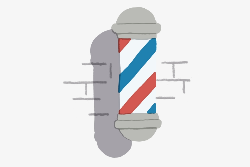 In So Many Words: The Barber's Pole Featured